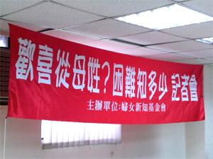 姓氏对於台湾人算是什麽?是文化的传统?还是家庭权力的象徵?-佛